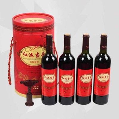 Regalo Cajas para 4 Vino Botellas