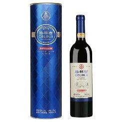 Cajas de Vino de Cartón