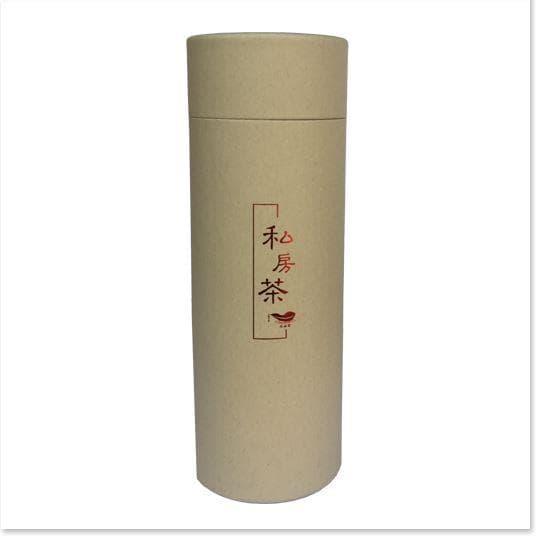 Kraft Cajas para Té con Estampado Dorado